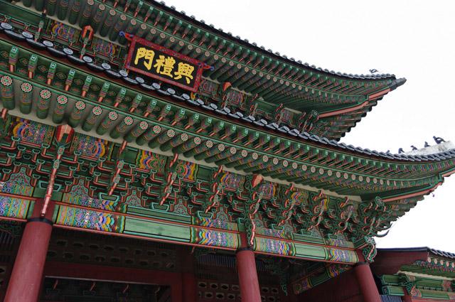 Крыша собора в Корее