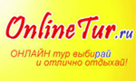 Агентство OnlineTur.ru