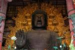Будда в Японии