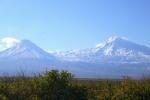 Красивые горы Аратат