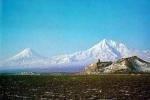 Горы Арарат в Армении