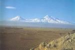 Красивая гора Аратат