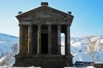 Наследие Армении