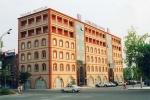 Здания в Ереване