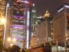 Хотя здание и выглядит ультрасовременным, оно несет в себе и китайские традиции: расположено оно с учетом основ фен-шуй. Впереди здания находится гавань Виктория, а новые постройки не закрывают офису HSBC вид на воду.