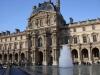 Собираясь в Лувр, нужно учитывать, что во дворце не один, а четыре музея: собственно музей Лувра, декоративно-прикладного искусства, рекламы, моды и текстиля. Здесь столько интересного, что не трудно забыть об остальном окружающем мире.