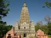 Сам город Бодх-Гая имеет хорошо развитую инфраструктуру и множественные центры для медитации. Здесь построены еще несколько буддийских храмов и монастырей. Священники говорят, что в этом месте можно увидеть мир глазами Будды.