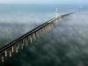 """Форма моста -  буква """"S"""", по некоторым источникам, помогает мосту сохранять устойчивость даже при самых сильных приливах. Однако главная  причина вовсе не в этом."""