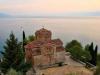 Охрид известен всему миру своими красивейшими домами и замечательными историческими памятниками. Его называют туристическим центром Македонии. Главными историческими достопримечательностями города считаются: старинная крепость Самуила
