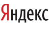 Яндекс расписание это точное расписание самолётов, поездов, электричек и автобусов.