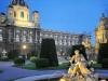 Вена (Vienna) – несомненно, самый красивый город Европы. Расположен город в живописной местности на берегу Дуная. Основан он был кельтами еще в V в. до н. э. и назывался Вен. Город имеет неповторимую архитектуру. Сердцем Вены считается Внутренний город.