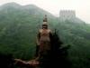 Ибинь (Yibin) – древнейший город Китая, которому уже больше двух тысяч лет. Здесь  туристов ждет множество приключений, ведь этот загадочный город привлекает к себе множество людей.