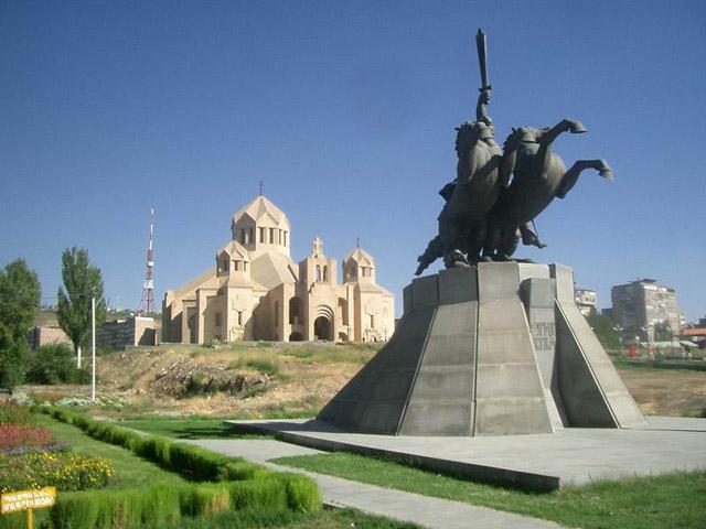 Славный город Ереван